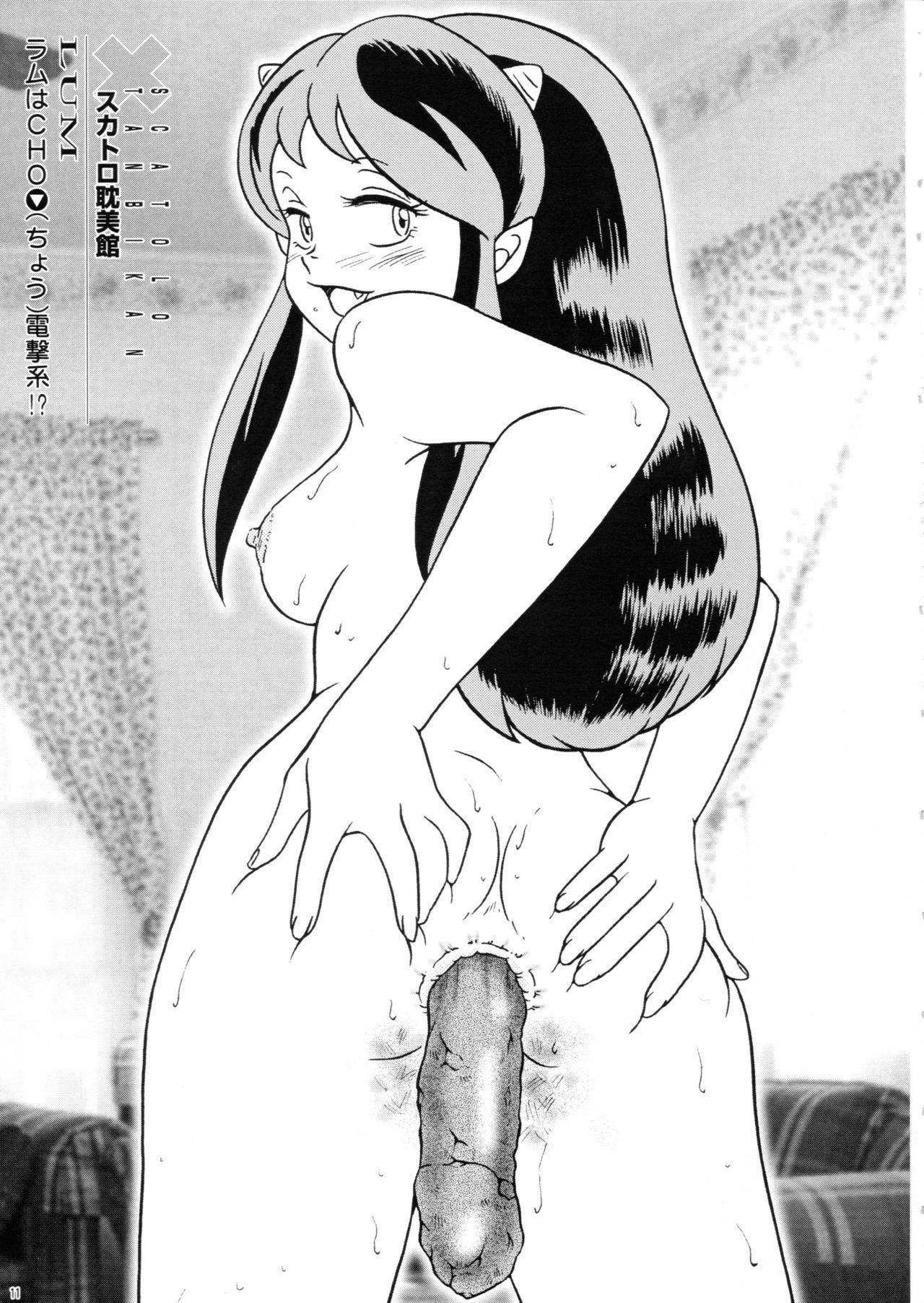 Saku-chan Club Vol. 02 9