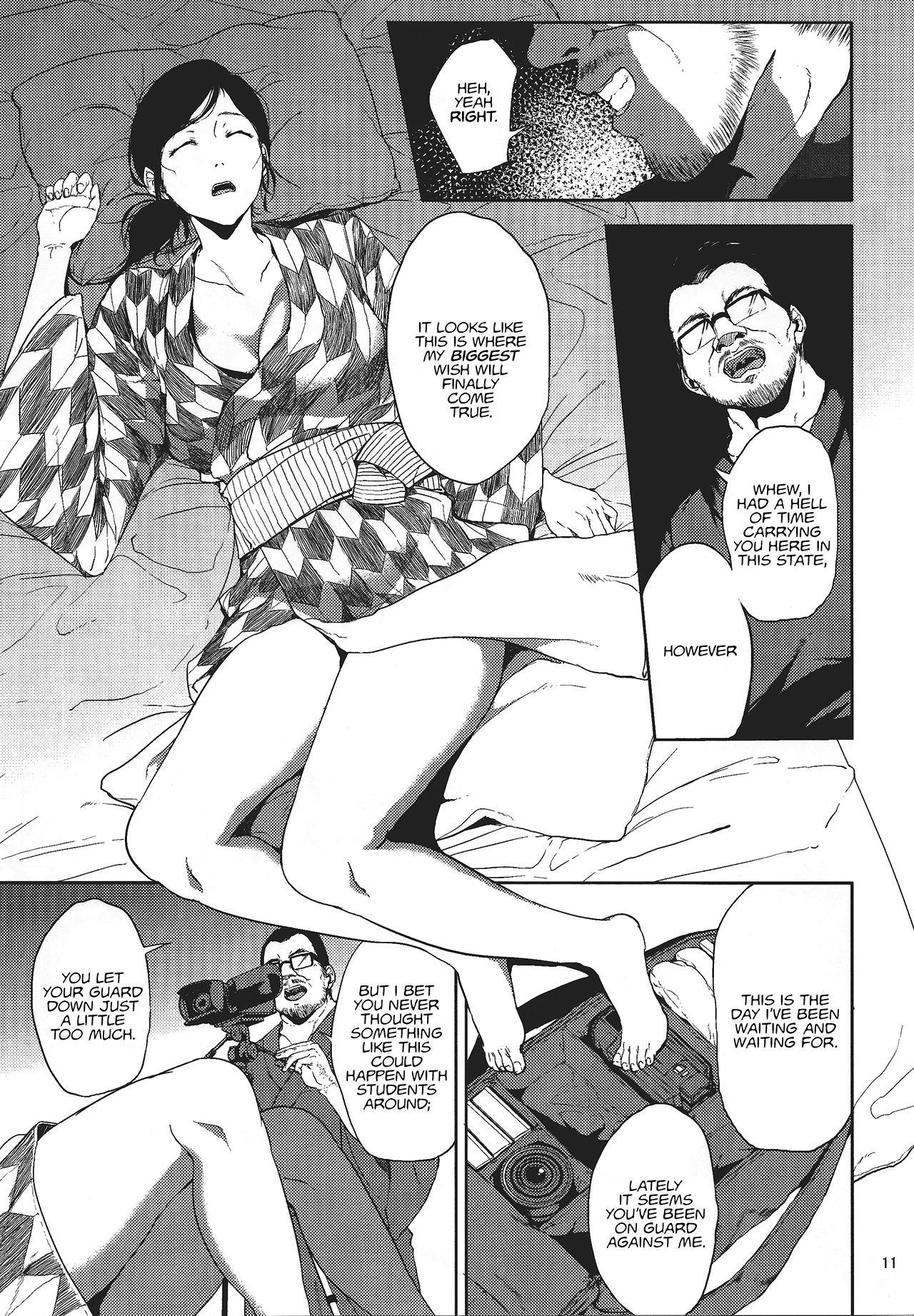 (C88) [Gossipgothic (Shishiji)] Kurashiki-sensei wa Hatsujouki (Fujiyama-san wa Shishunki) | Kurashiki-sensei is in heat (a play on Shishunki) [English] 9