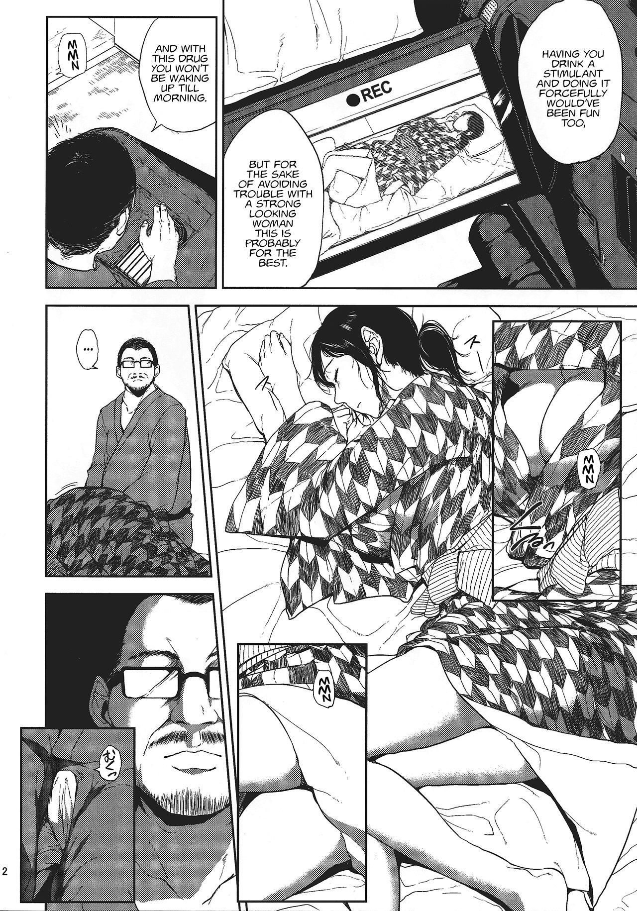 (C88) [Gossipgothic (Shishiji)] Kurashiki-sensei wa Hatsujouki (Fujiyama-san wa Shishunki) | Kurashiki-sensei is in heat (a play on Shishunki) [English] 10