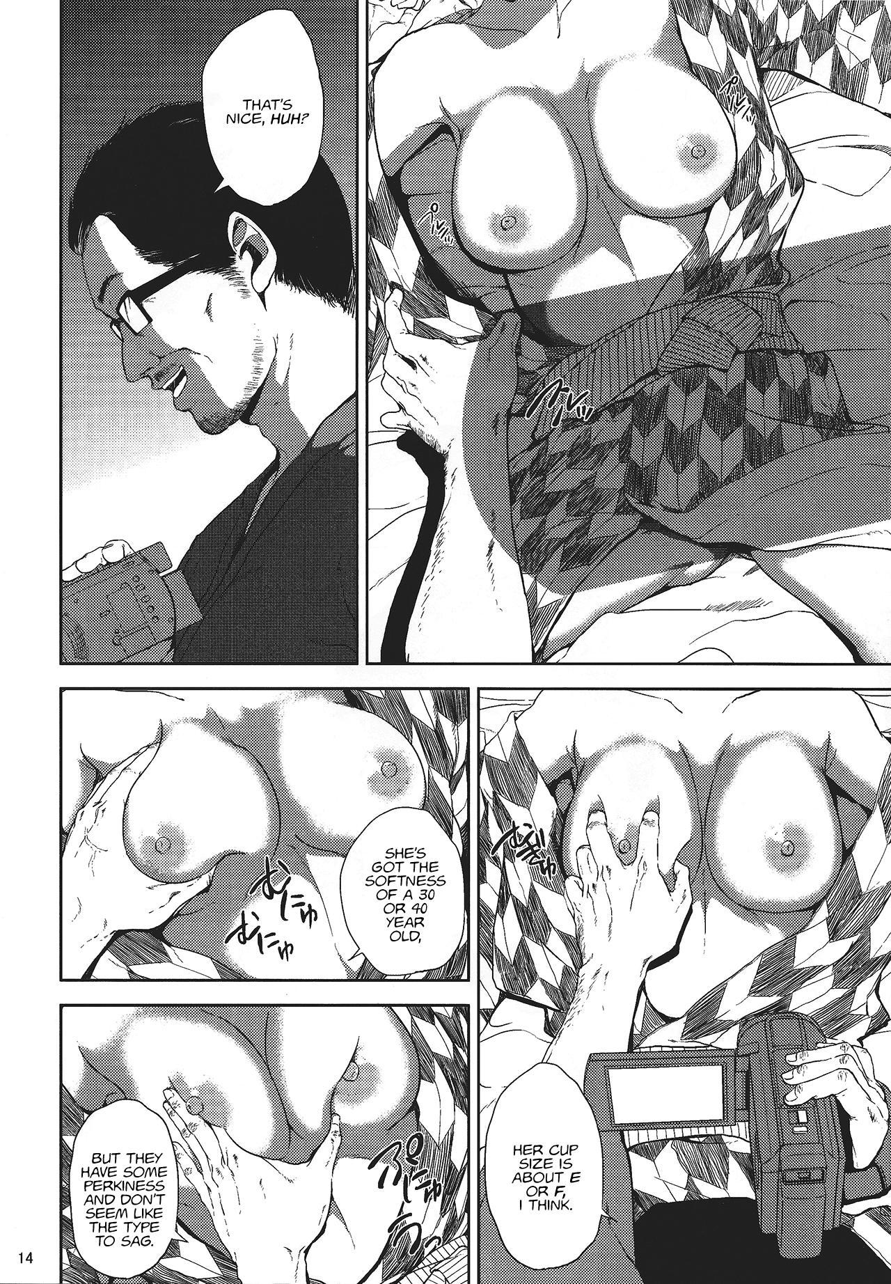 (C88) [Gossipgothic (Shishiji)] Kurashiki-sensei wa Hatsujouki (Fujiyama-san wa Shishunki) | Kurashiki-sensei is in heat (a play on Shishunki) [English] 12