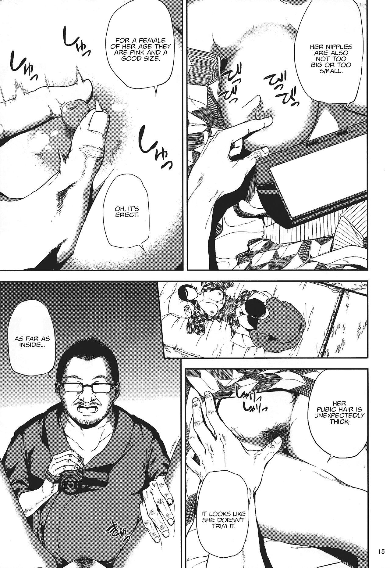 (C88) [Gossipgothic (Shishiji)] Kurashiki-sensei wa Hatsujouki (Fujiyama-san wa Shishunki) | Kurashiki-sensei is in heat (a play on Shishunki) [English] 13