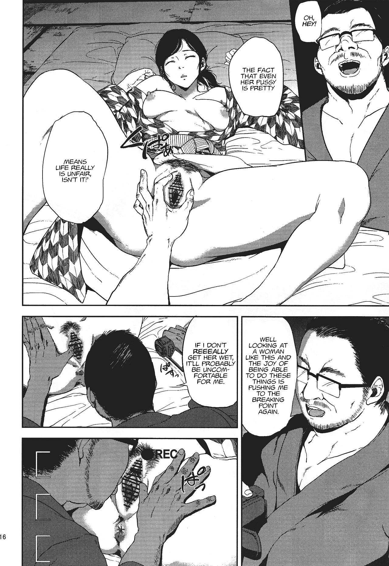(C88) [Gossipgothic (Shishiji)] Kurashiki-sensei wa Hatsujouki (Fujiyama-san wa Shishunki) | Kurashiki-sensei is in heat (a play on Shishunki) [English] 14