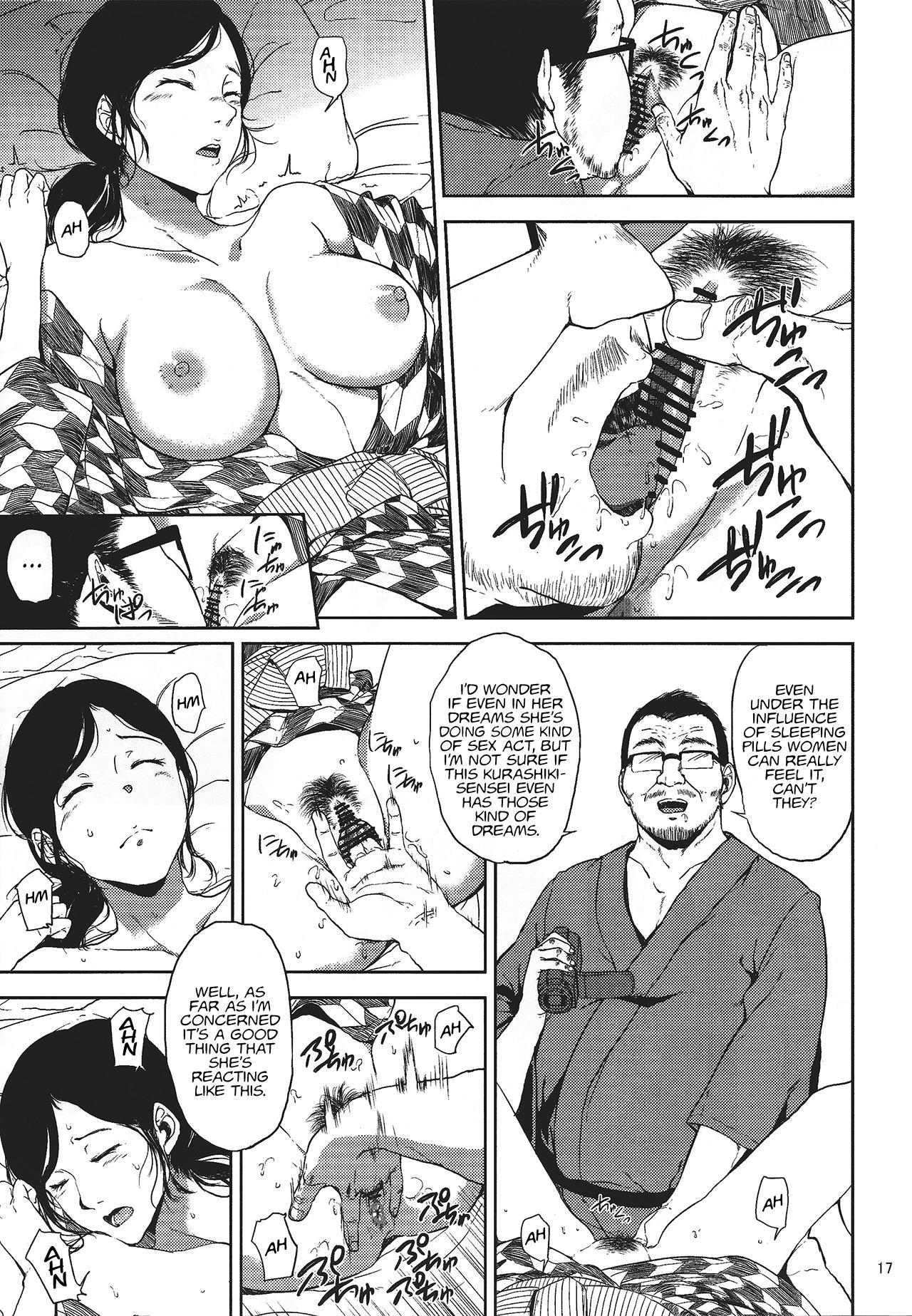 (C88) [Gossipgothic (Shishiji)] Kurashiki-sensei wa Hatsujouki (Fujiyama-san wa Shishunki) | Kurashiki-sensei is in heat (a play on Shishunki) [English] 15