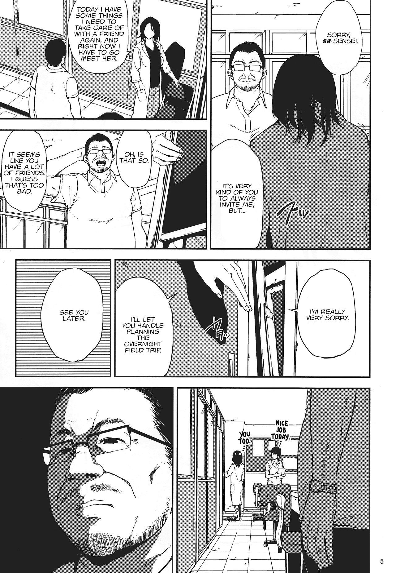 (C88) [Gossipgothic (Shishiji)] Kurashiki-sensei wa Hatsujouki (Fujiyama-san wa Shishunki) | Kurashiki-sensei is in heat (a play on Shishunki) [English] 3