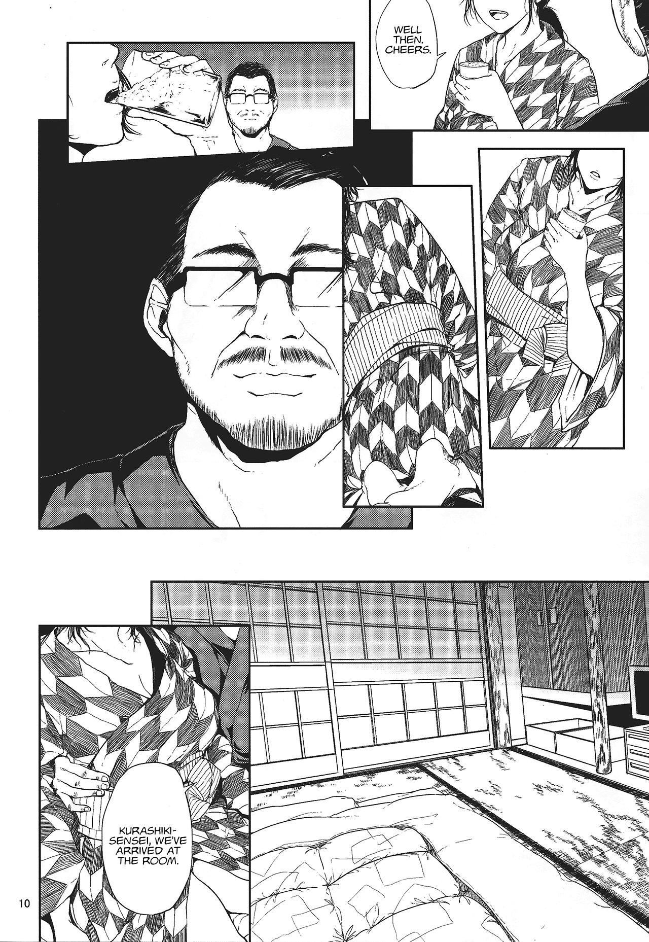(C88) [Gossipgothic (Shishiji)] Kurashiki-sensei wa Hatsujouki (Fujiyama-san wa Shishunki) | Kurashiki-sensei is in heat (a play on Shishunki) [English] 8