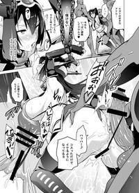 Nagatama Renshuu Chou 4