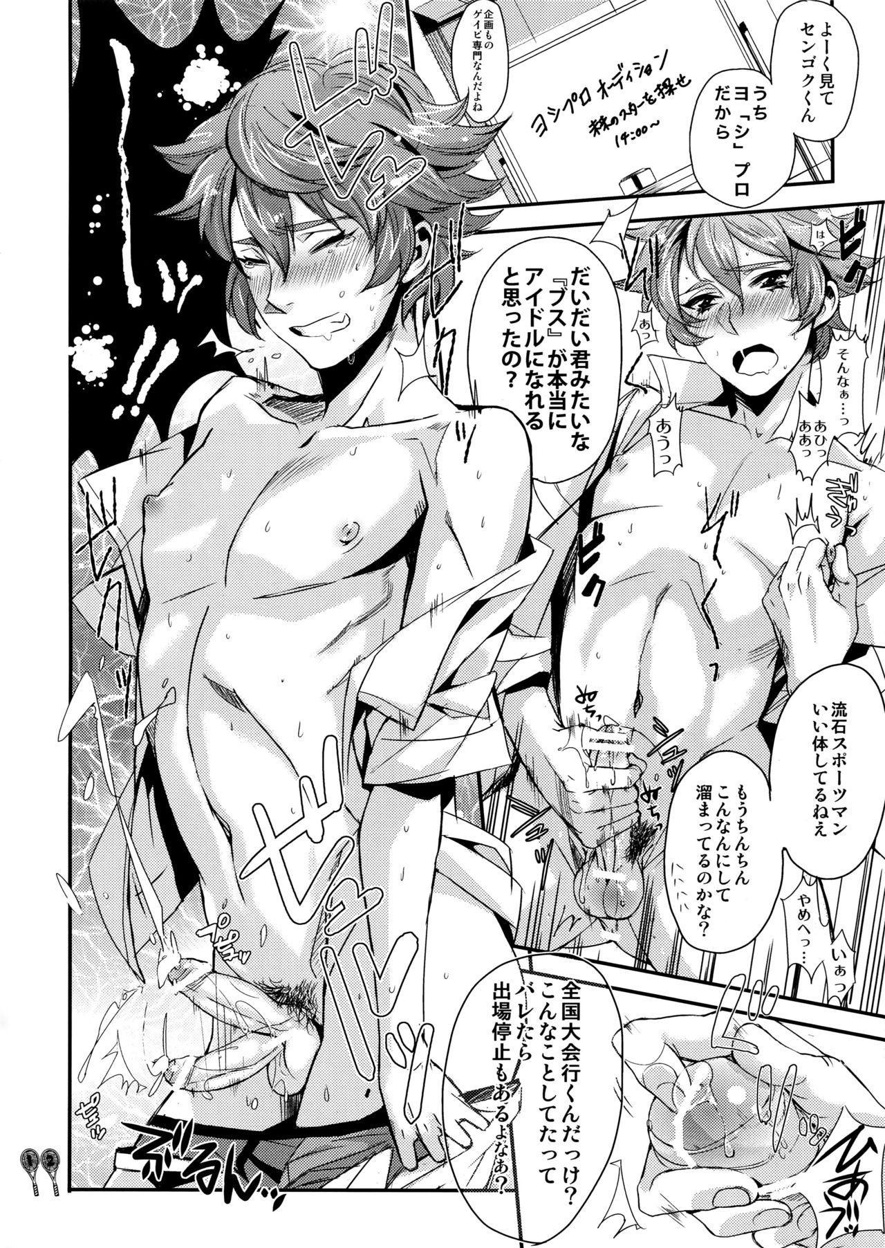 Sengoku Chiridol Seijunha 10