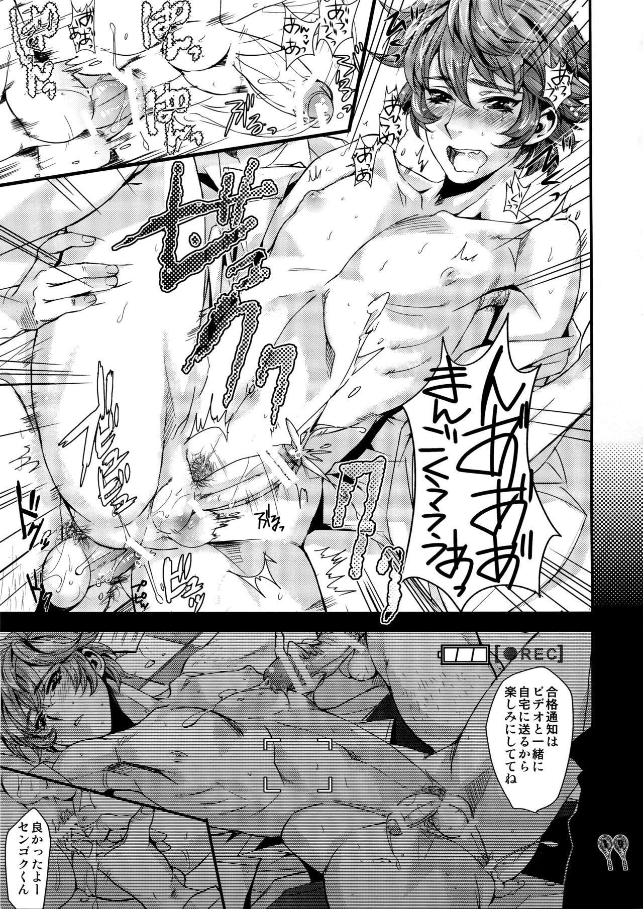 Sengoku Chiridol Seijunha 17