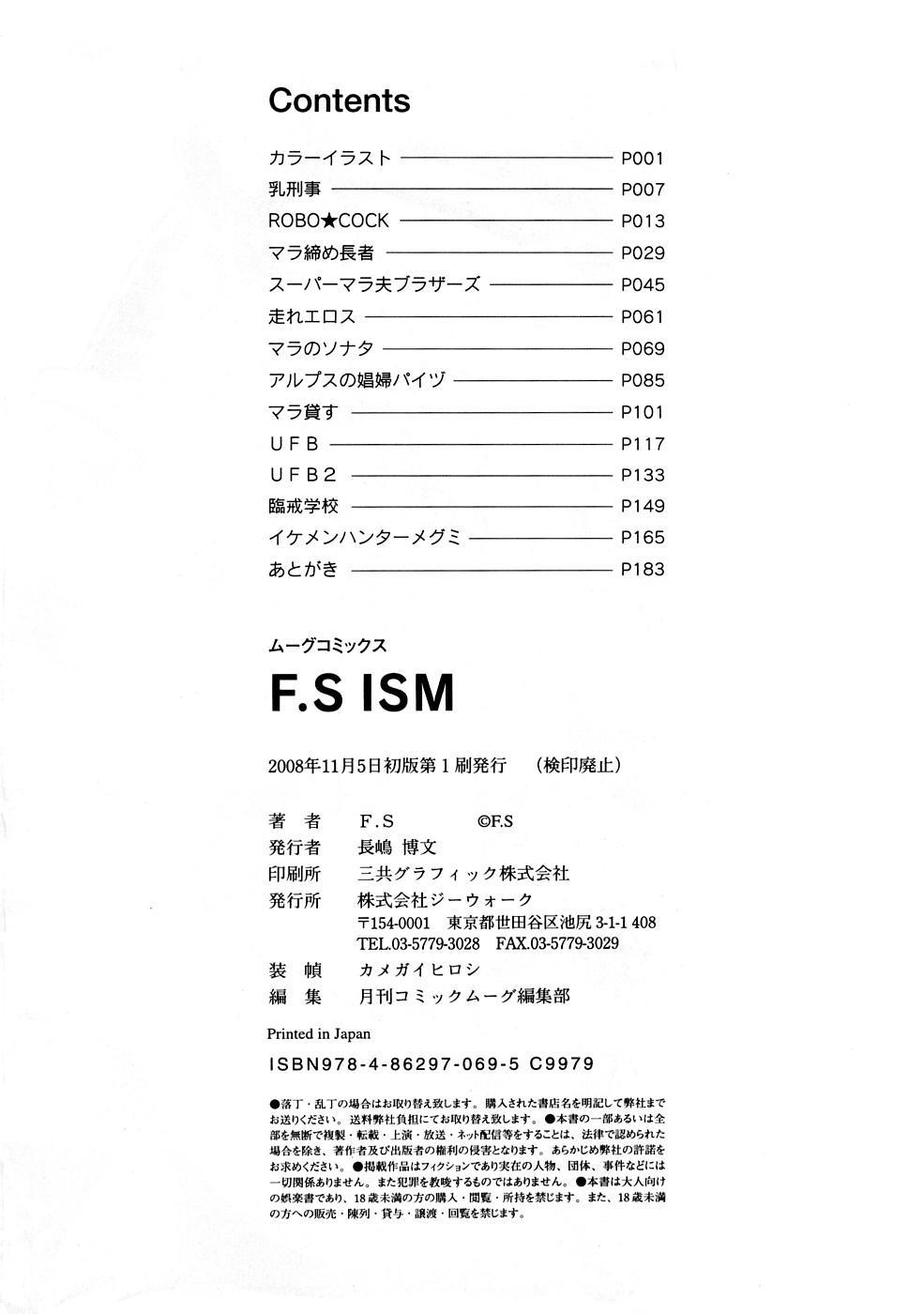 F.S ISM 185