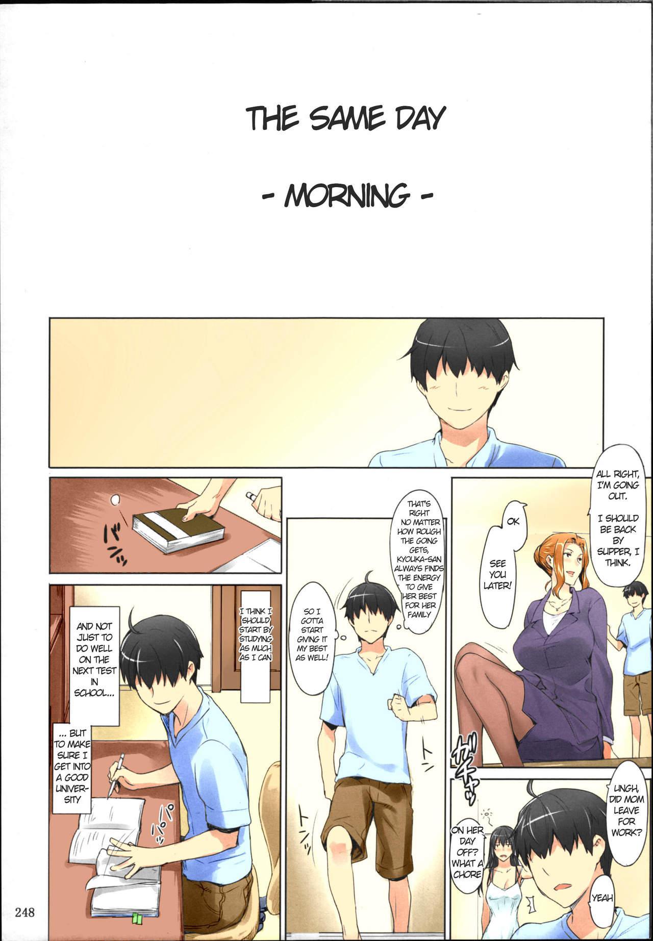(C86) [MTSP (Jin)] Tachibana-san-chi no Dansei Jijou Matome Ban [English] [Colorized] 245