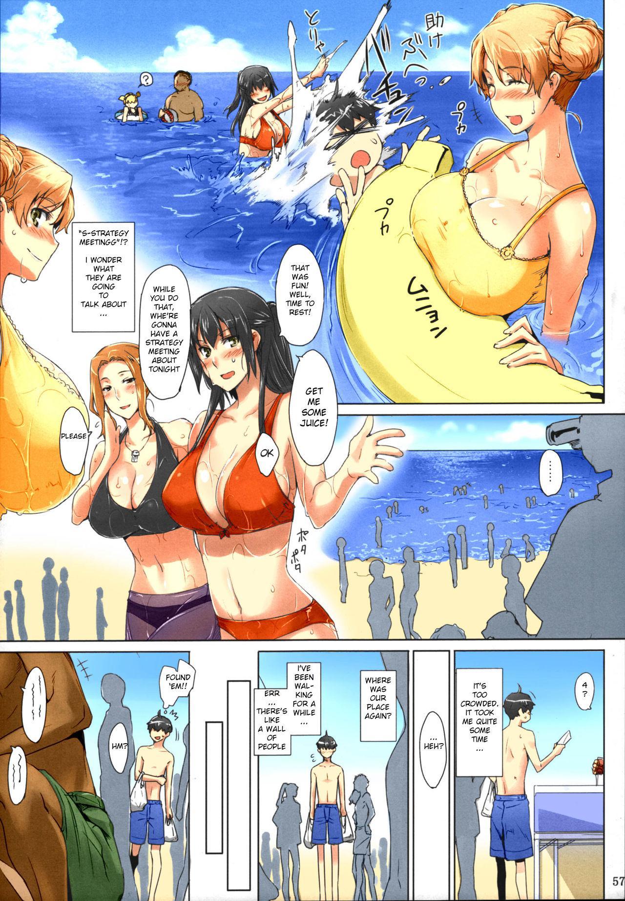 (C86) [MTSP (Jin)] Tachibana-san-chi no Dansei Jijou Matome Ban [English] [Colorized] 54