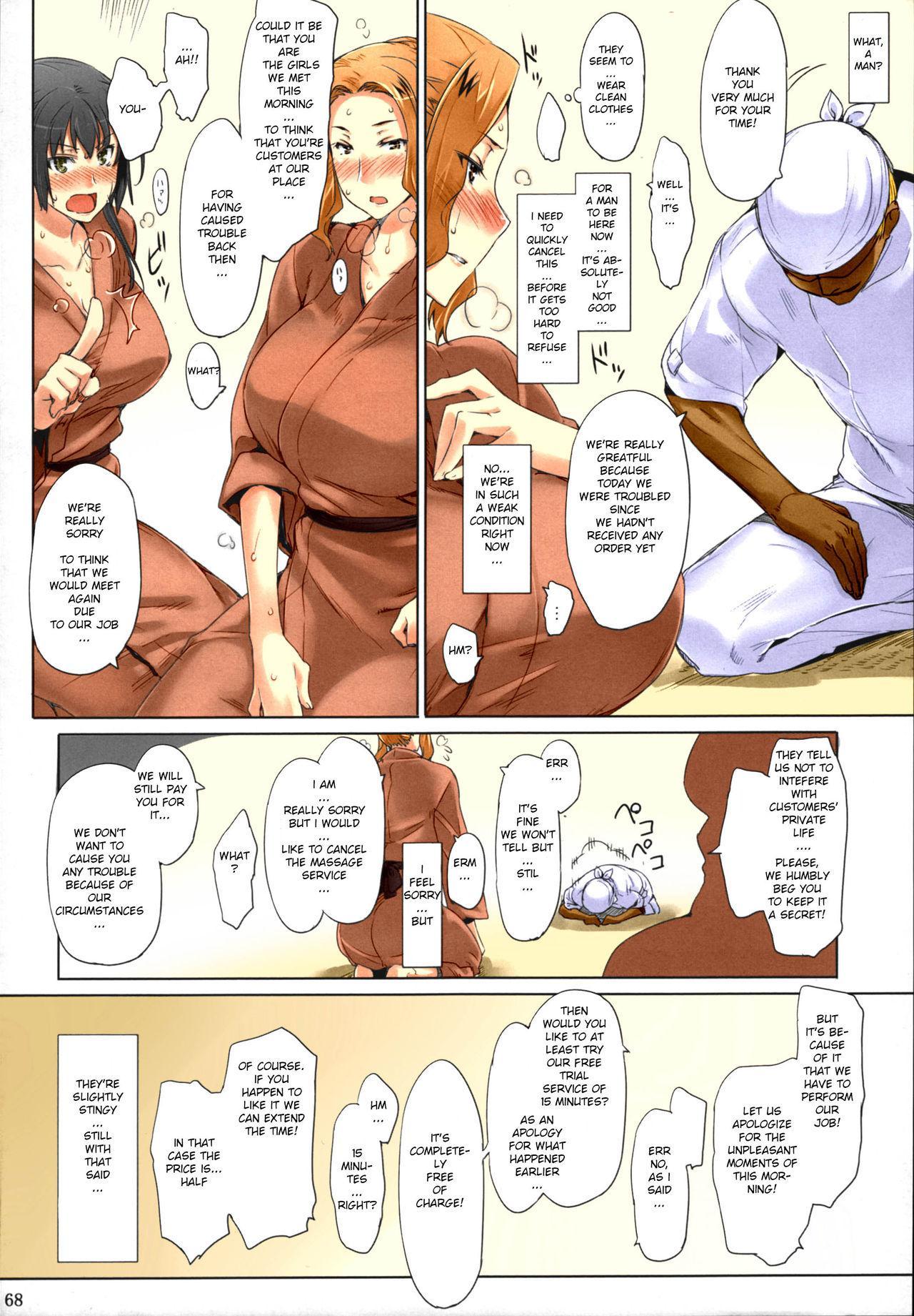 (C86) [MTSP (Jin)] Tachibana-san-chi no Dansei Jijou Matome Ban [English] [Colorized] 65