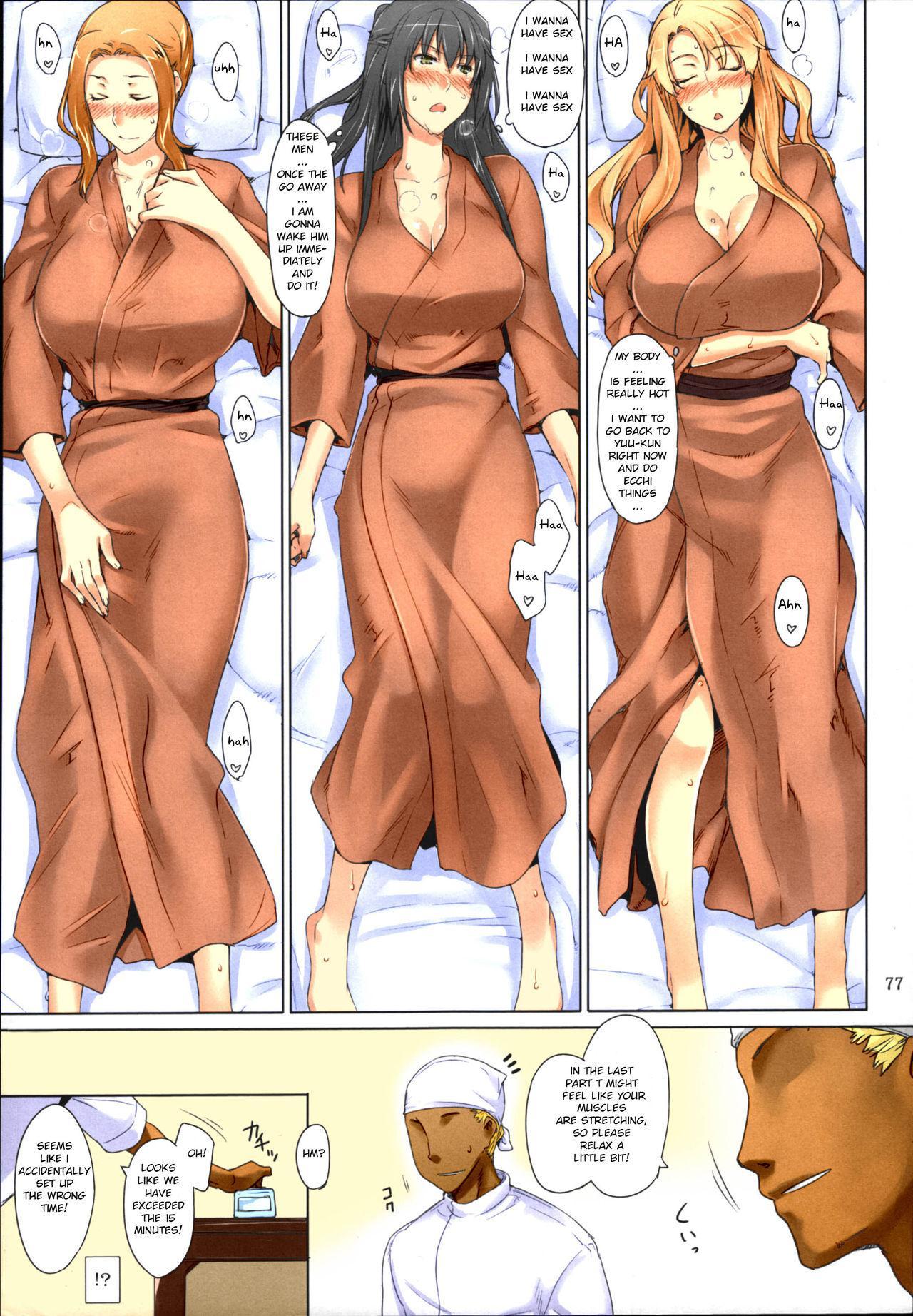 (C86) [MTSP (Jin)] Tachibana-san-chi no Dansei Jijou Matome Ban [English] [Colorized] 74