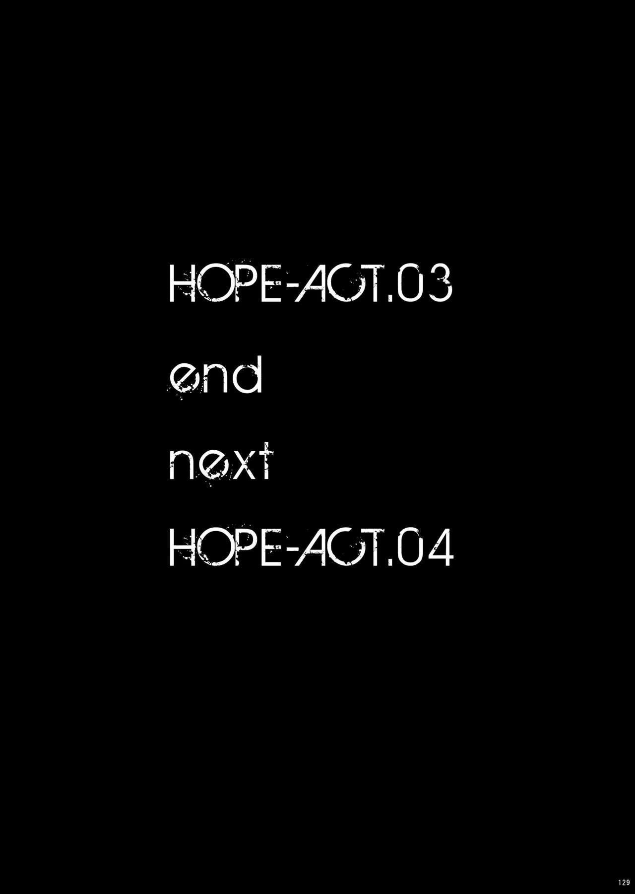 HOPE Soushuuhen01 140