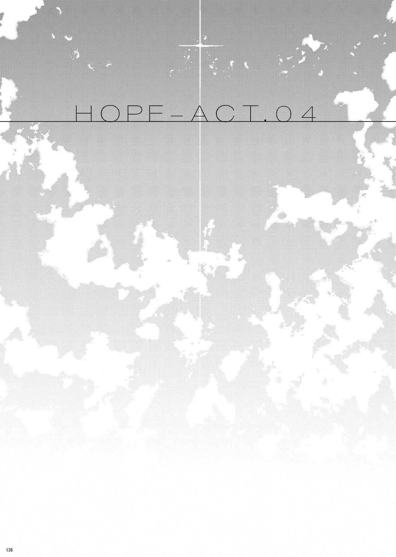 HOPE Soushuuhen01 147