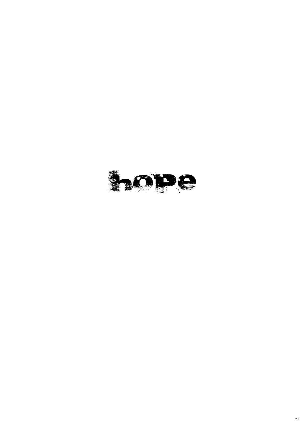 HOPE Soushuuhen01 32