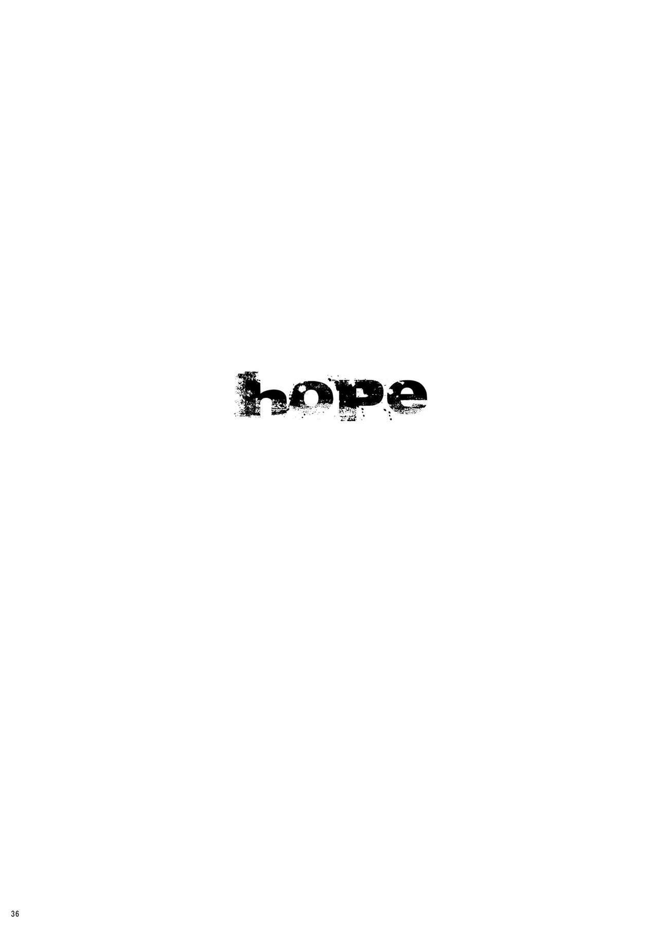 HOPE Soushuuhen01 47