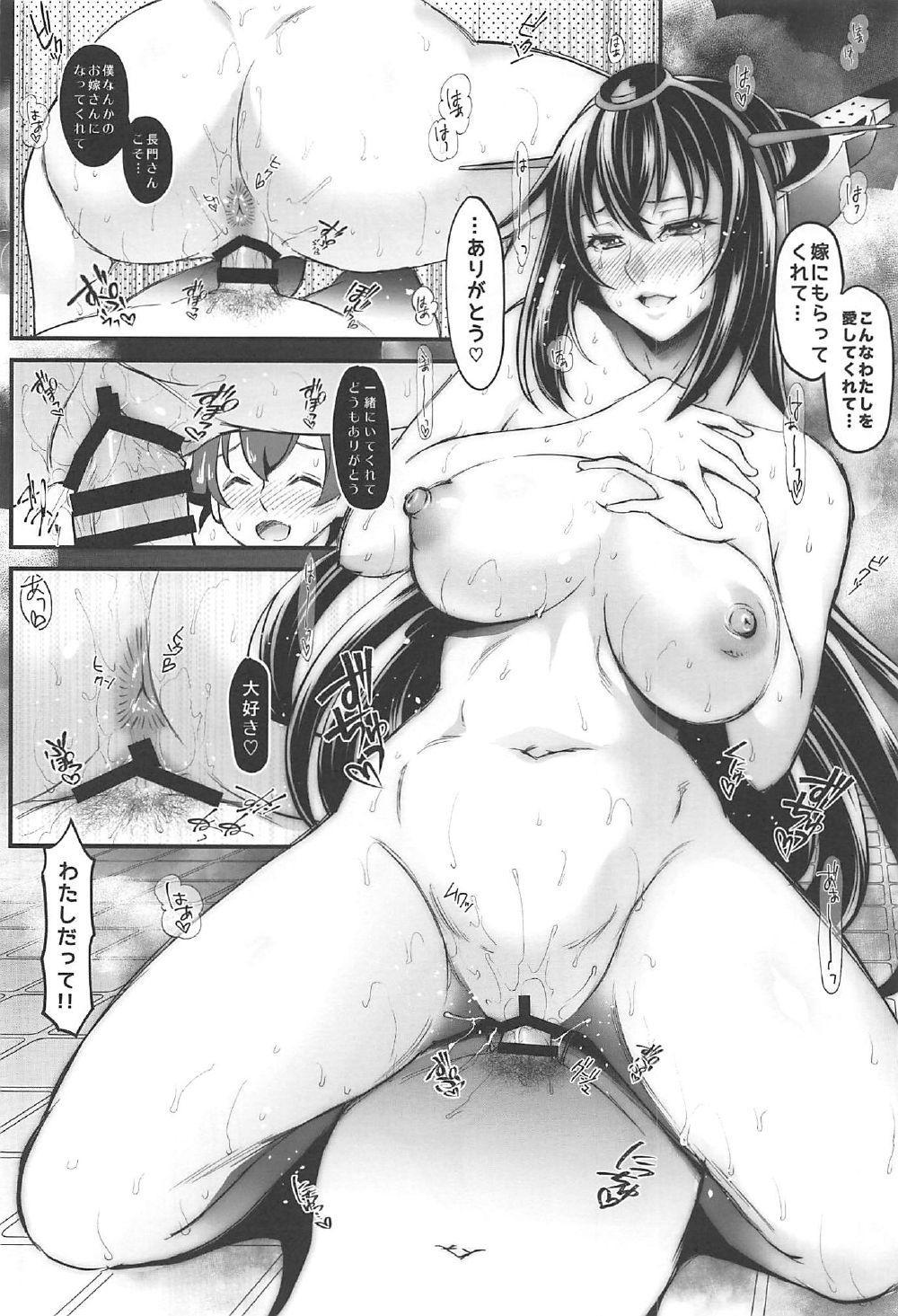 Nagato-san no Shinkon Seikatsu 18