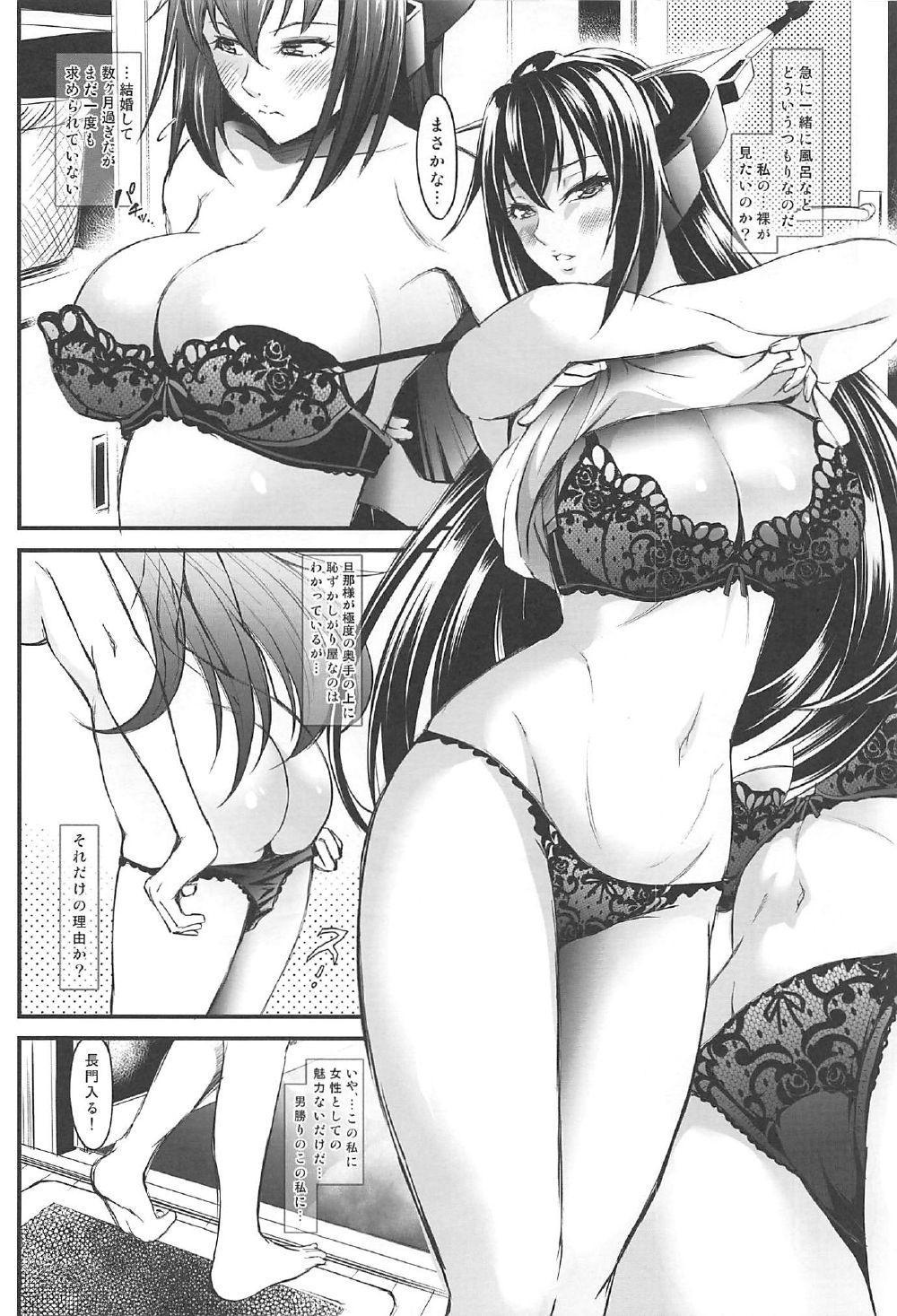 Nagato-san no Shinkon Seikatsu 4