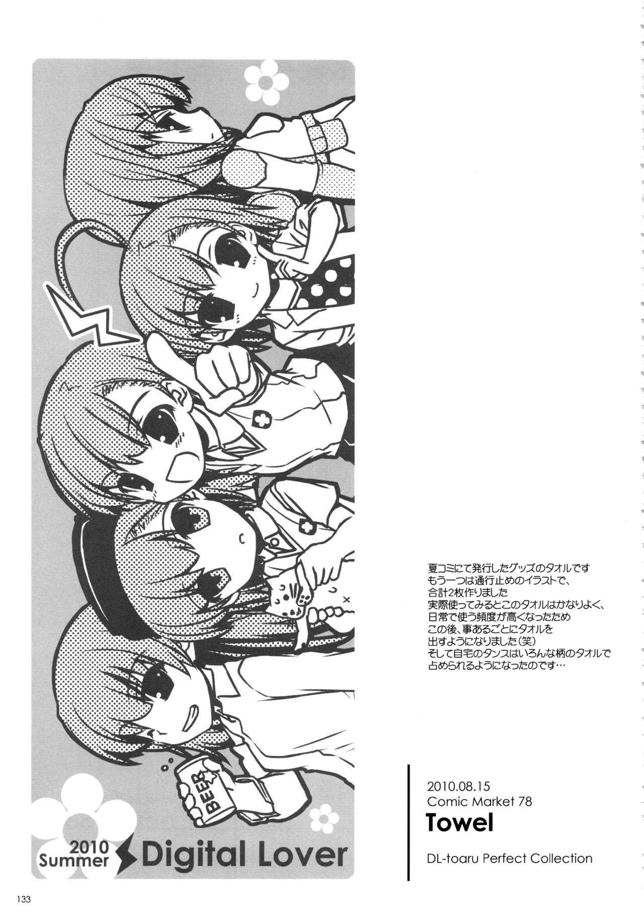 DL - Toaru Soushuuhen 131