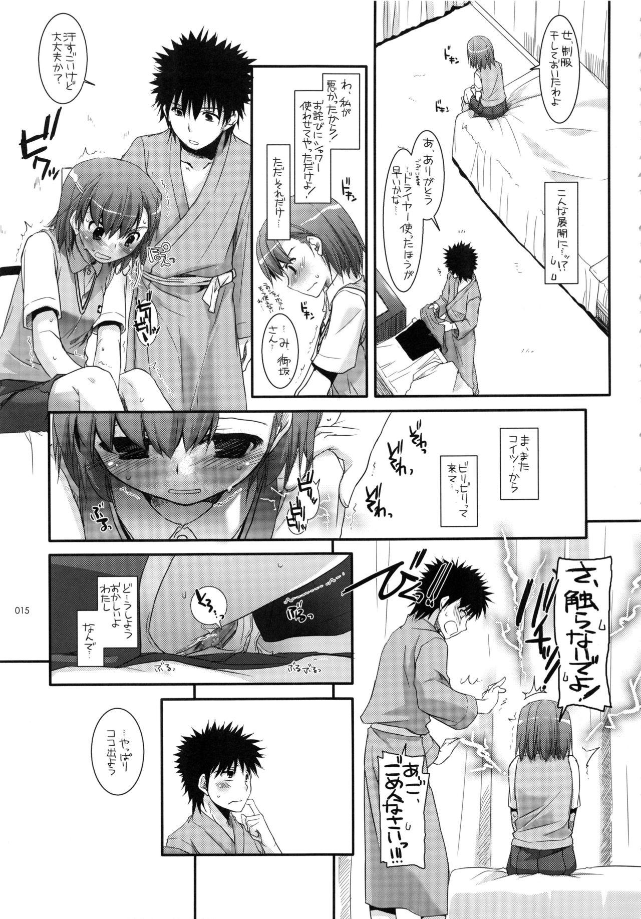 DL - Toaru Soushuuhen 13