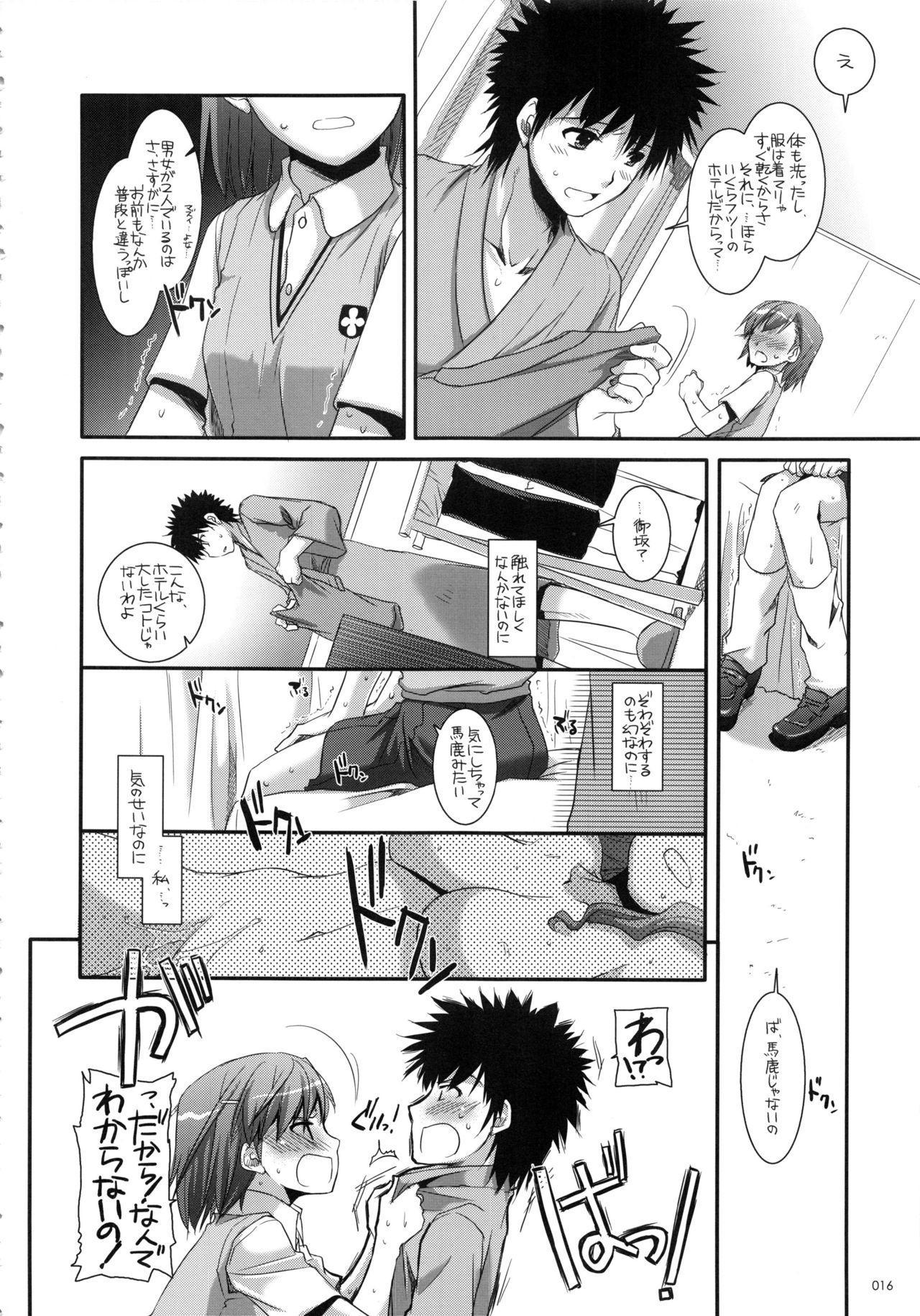 DL - Toaru Soushuuhen 14