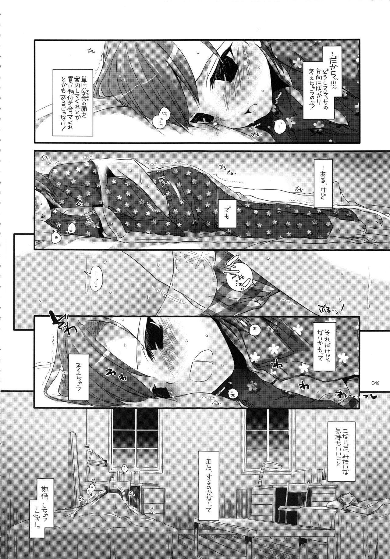 DL - Toaru Soushuuhen 44