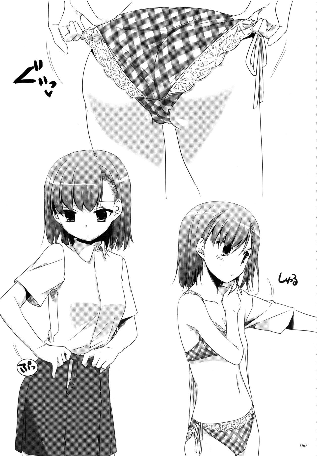 DL - Toaru Soushuuhen 65