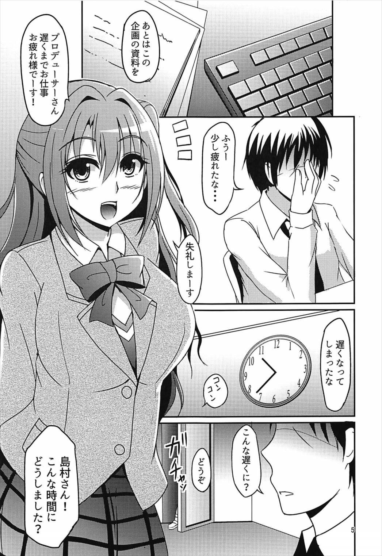 Uzuki to Ikenai Zangyou 3