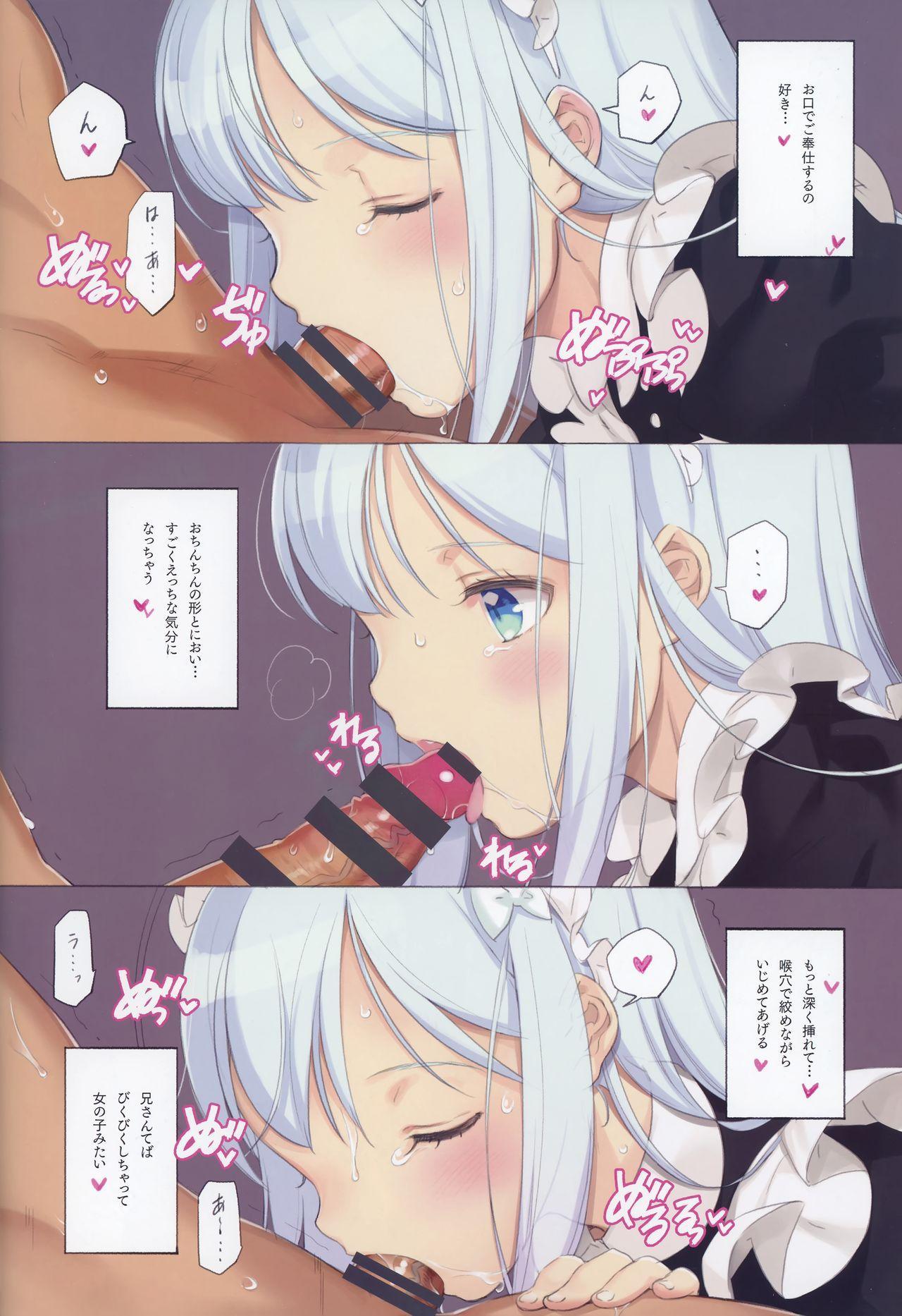 Mitsugetsu no Osanazuma - Honeymoon with little wives 13