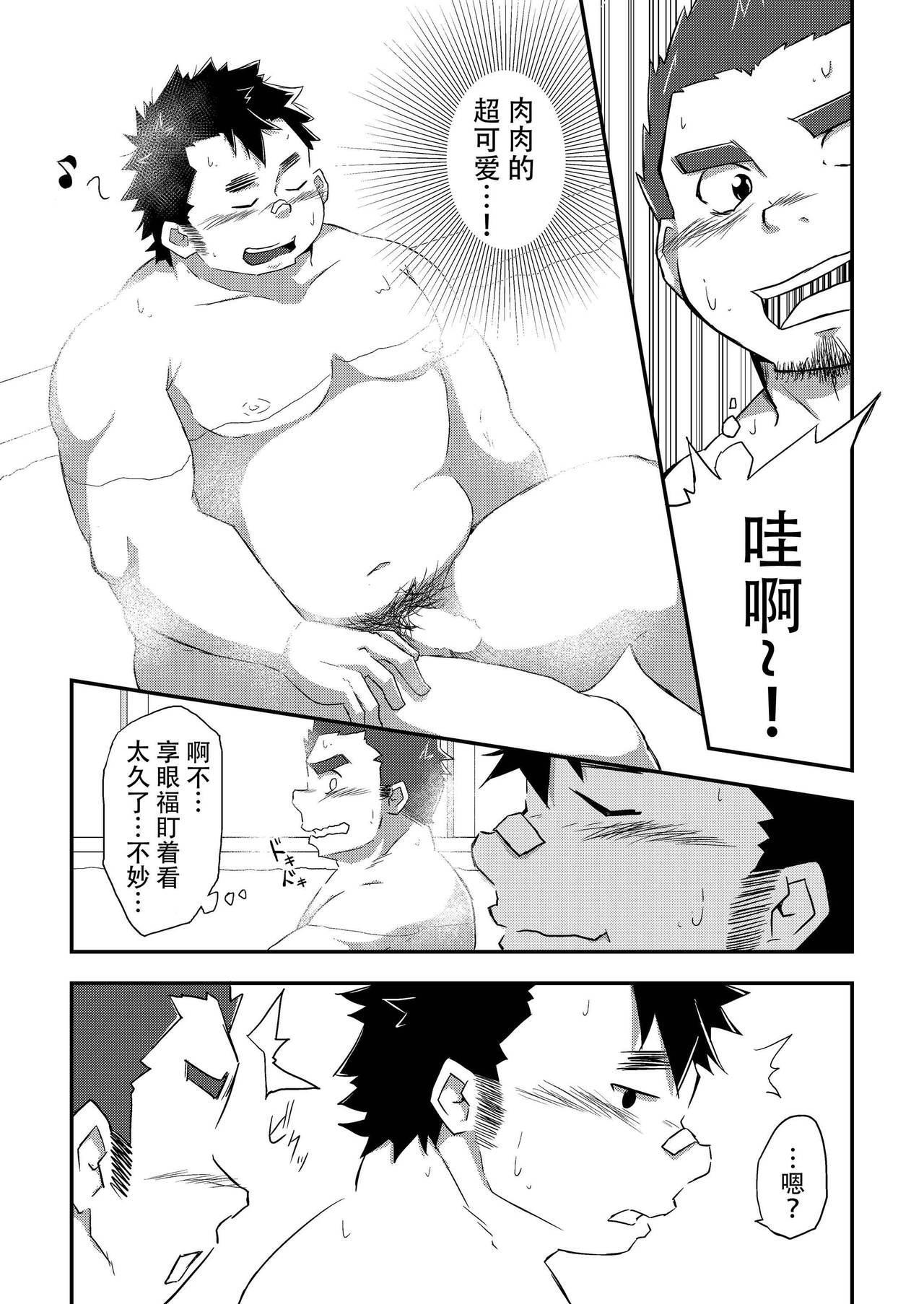 [CorkBOX (ngng)] Ise-kun wa Tamatte Iru. - Ise-kun is horny. [Chinese] {日曜日汉化} [Digital] 5