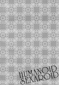 HUMANOID SEXAROID 3