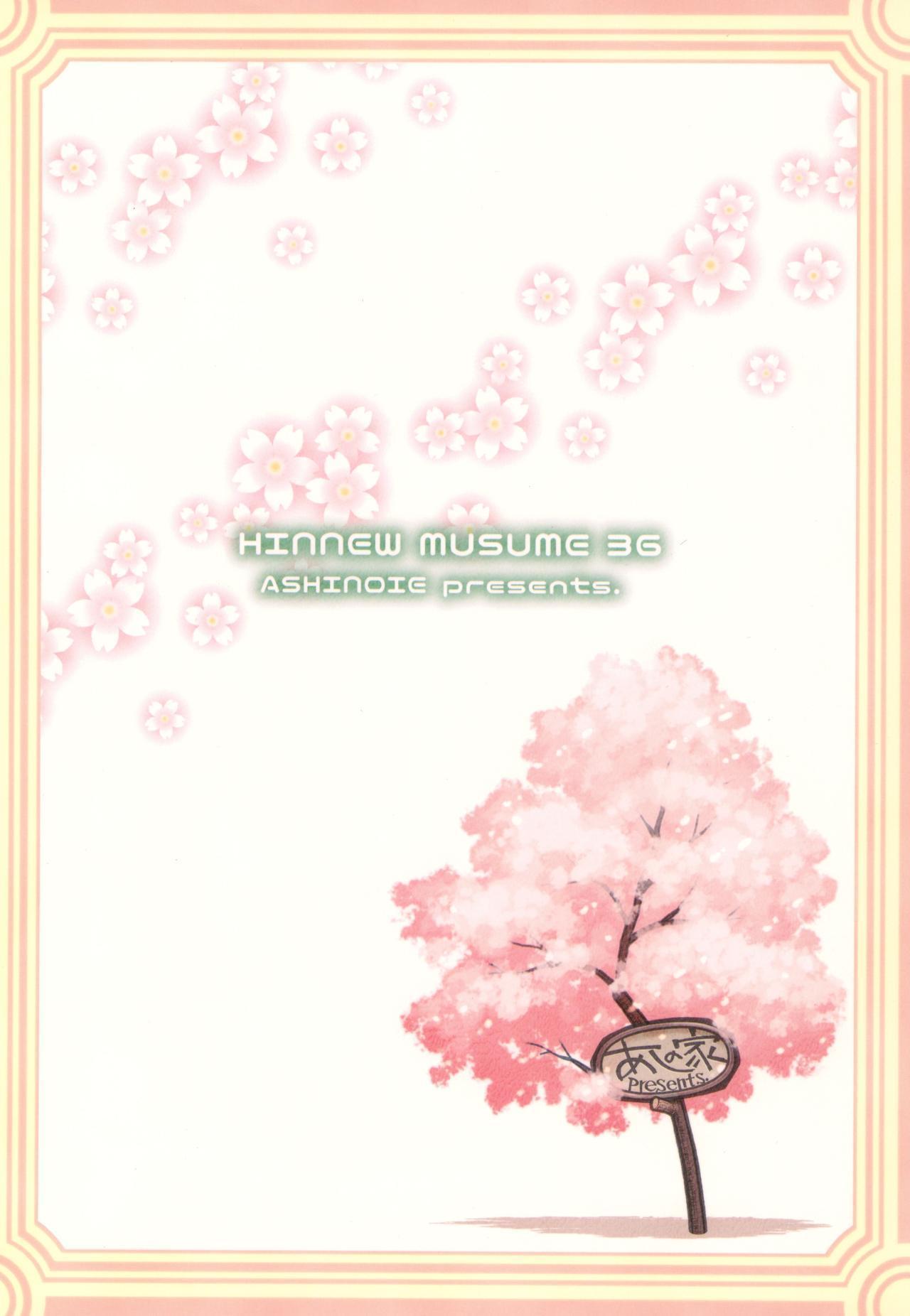 Hinnyuu Musume 36 19