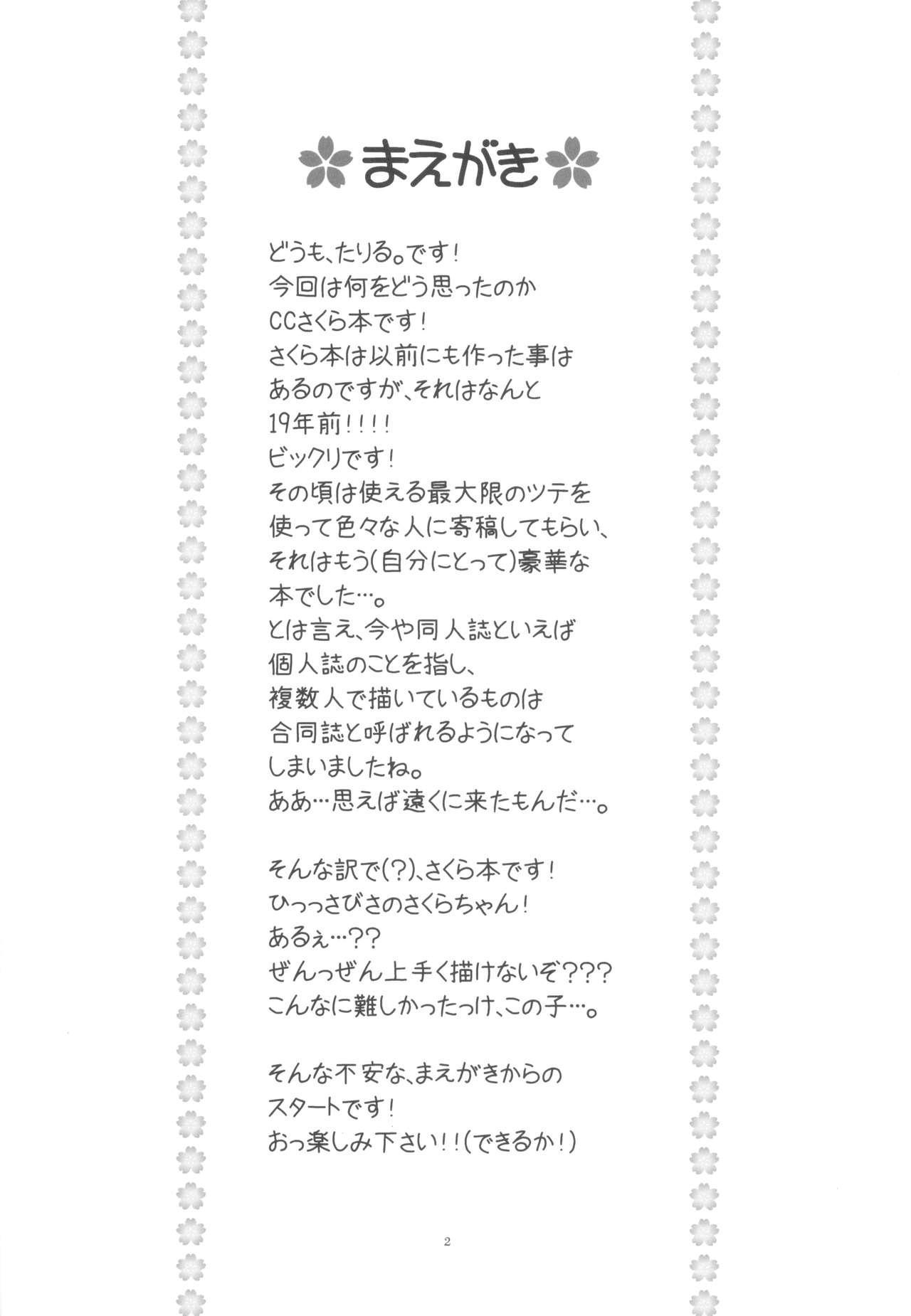 Hinnyuu Musume 36 3