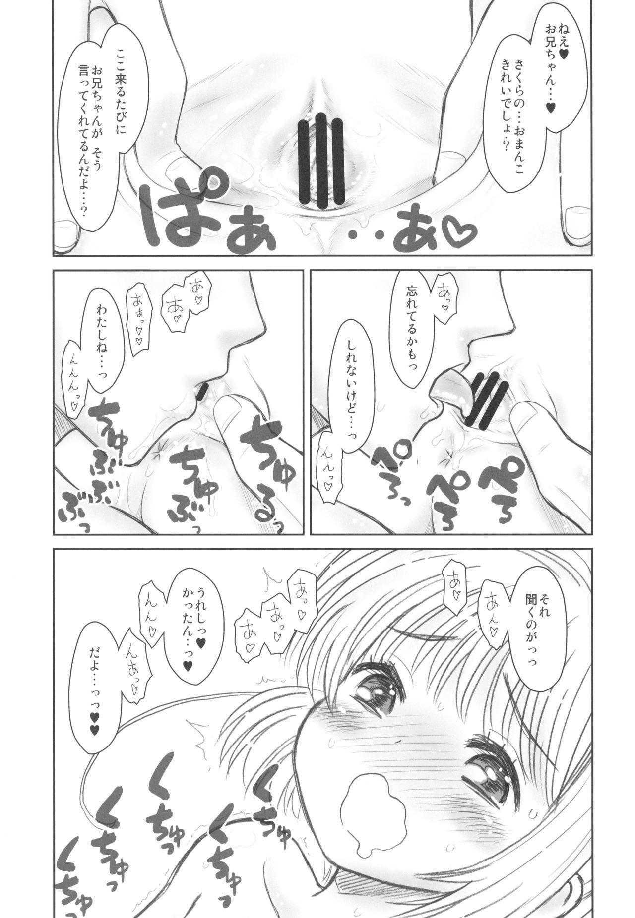 Hinnyuu Musume 36 6