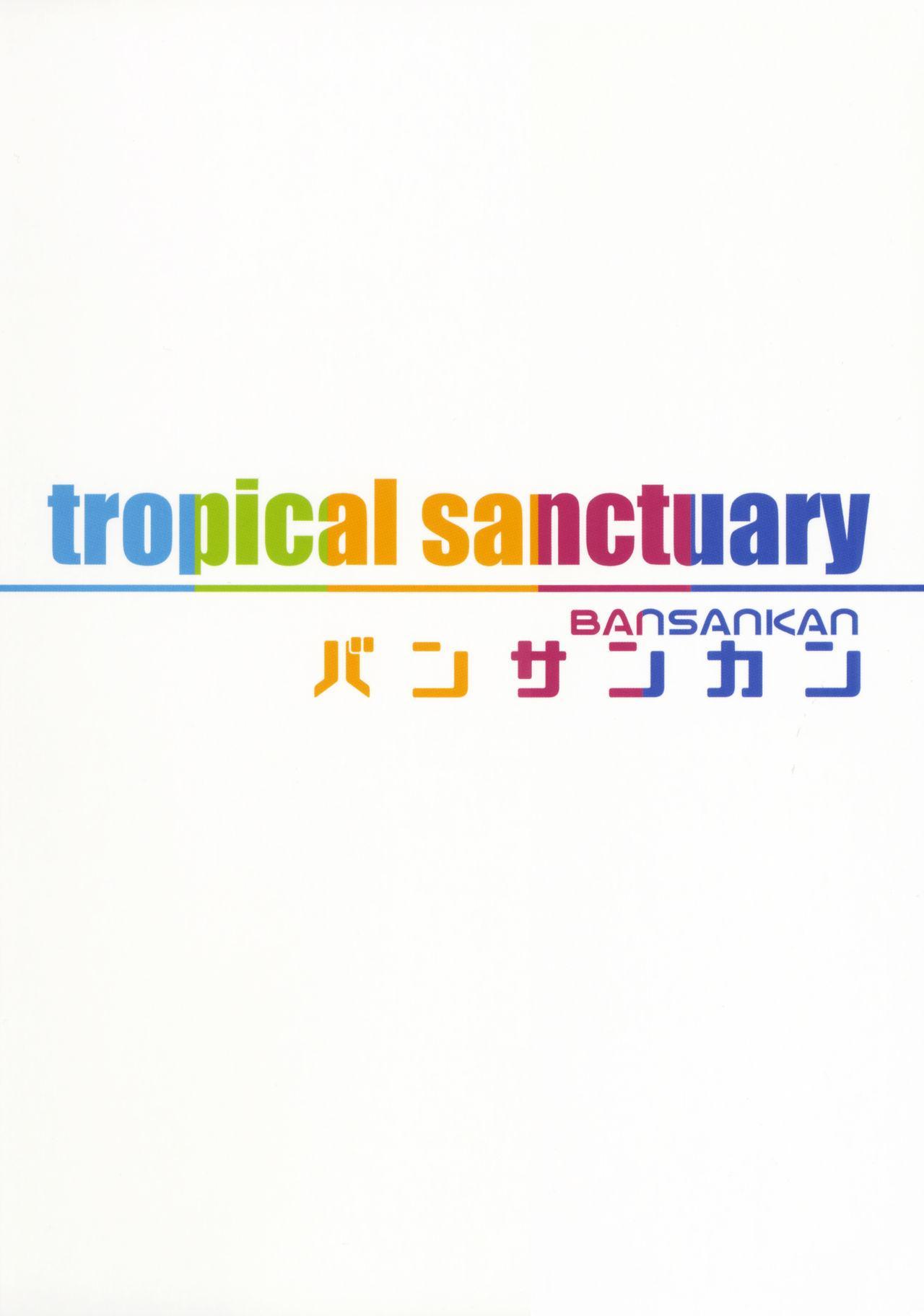 tropical sanctuary 21