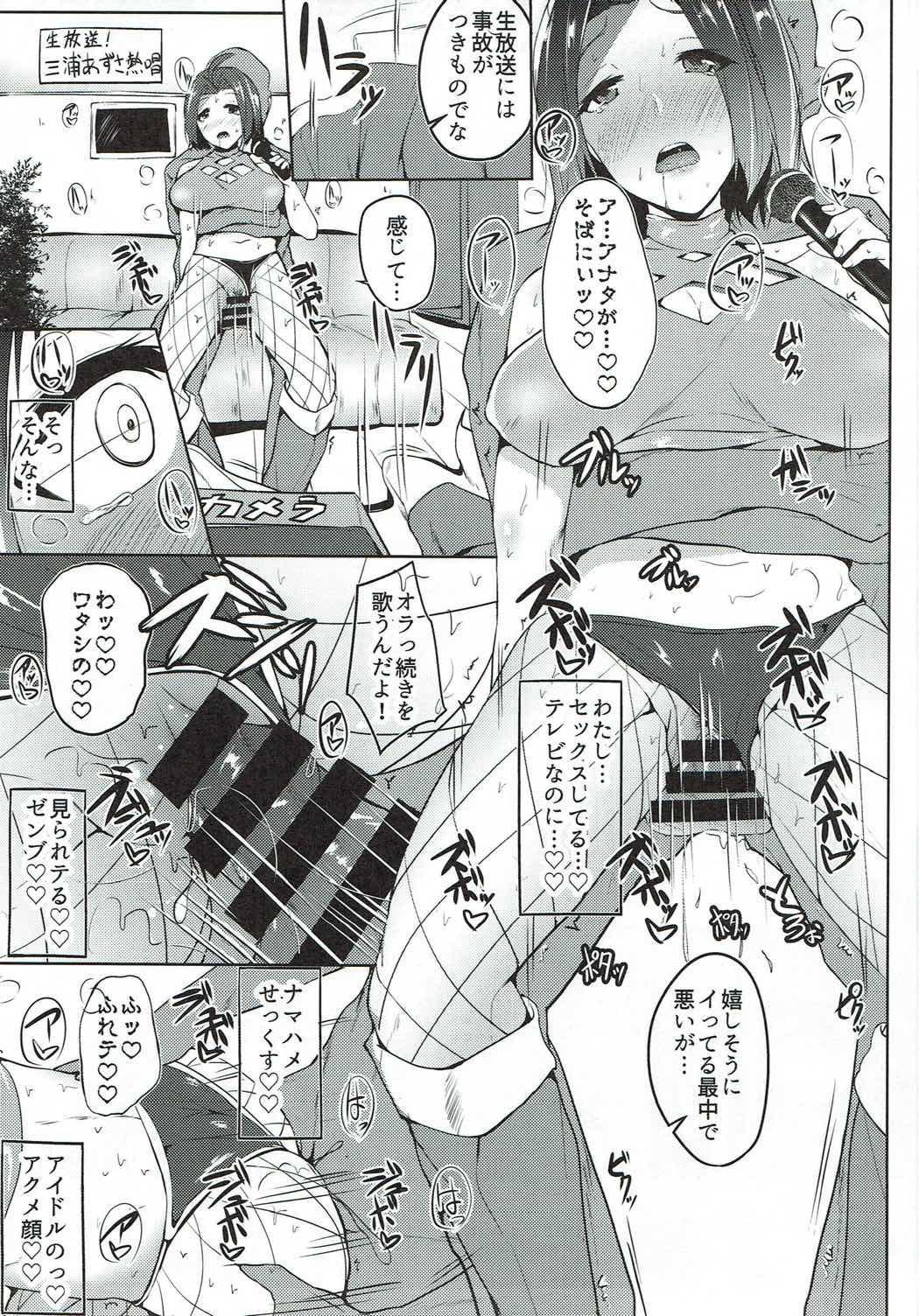 765 Pro Dosukebe Namahousou 24-jikan Televi Goudou 33
