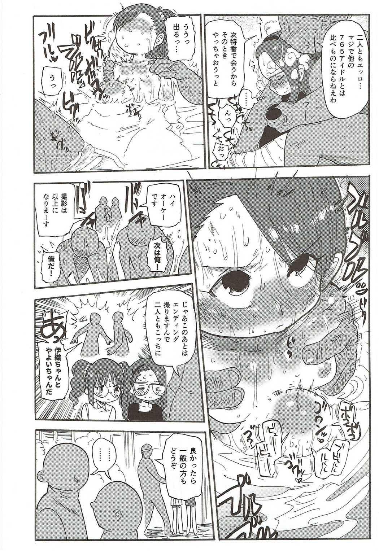 765 Pro Dosukebe Namahousou 24-jikan Televi Goudou 76