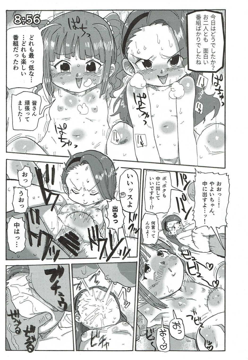 765 Pro Dosukebe Namahousou 24-jikan Televi Goudou 77