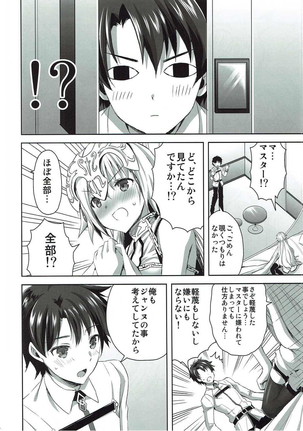 Seijou no Nukumori 8