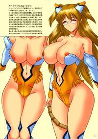 Shinsoku 3
