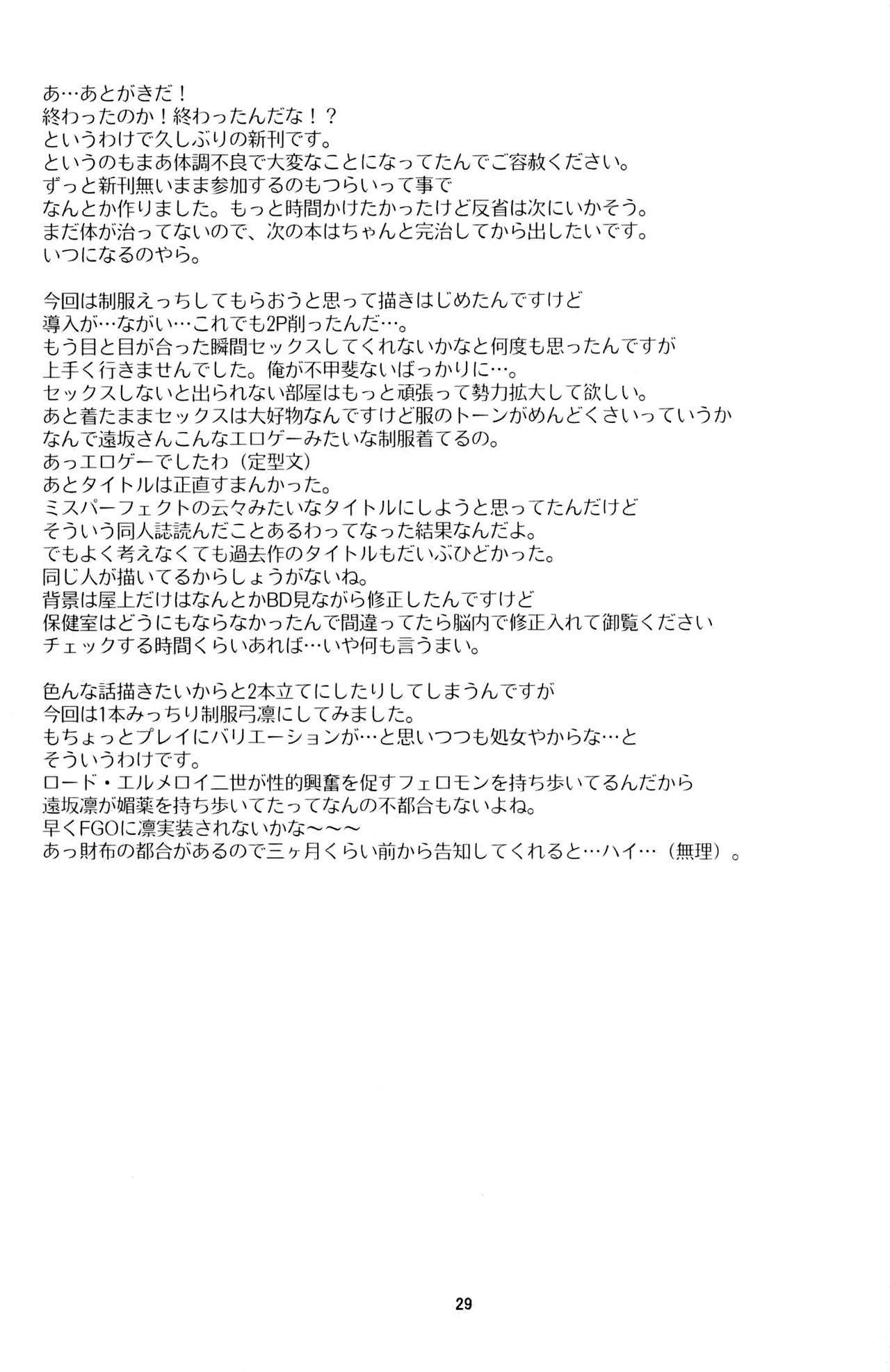 Masaka Ano Tosaka-san ga Jugyouchuu ni 26