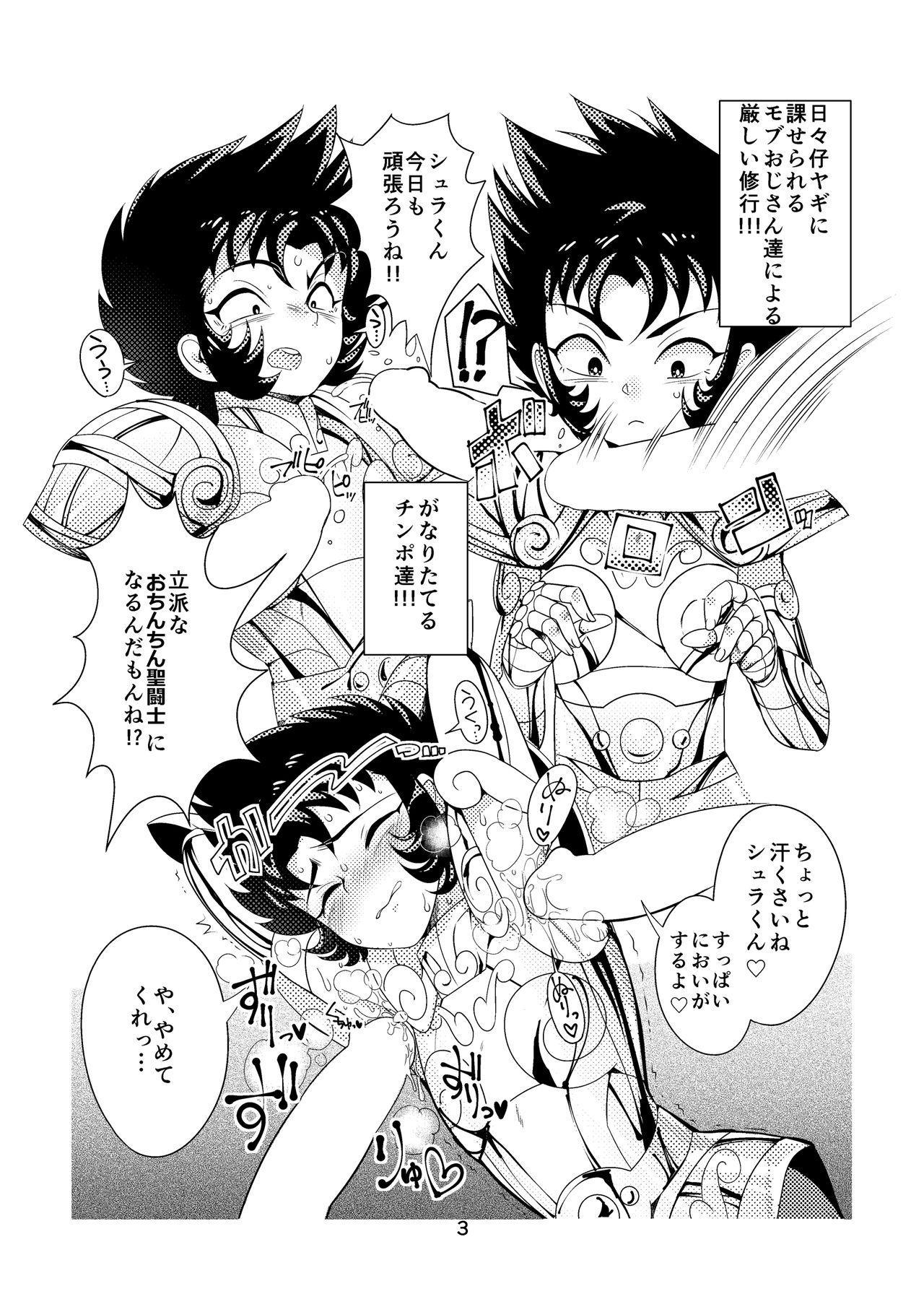 Yagi Kani Shota Ichiri 2