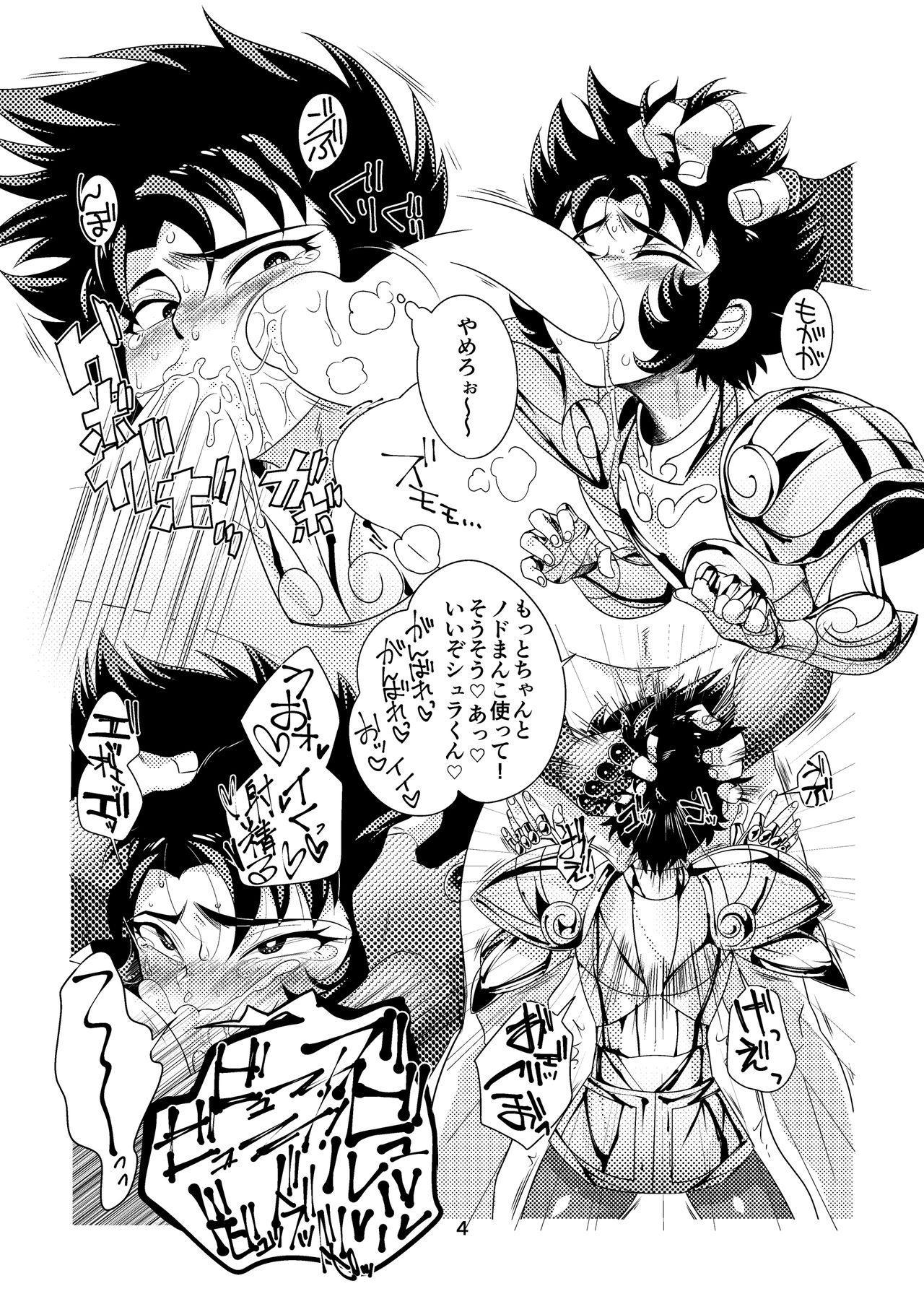 Yagi Kani Shota Ichiri 3