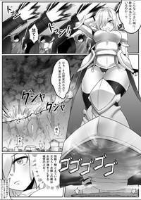 Kyodai Onna Kishi, Teikoku ni Mairu 5
