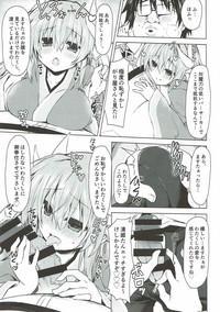 Reiju no Saeta Tsukaikata 9