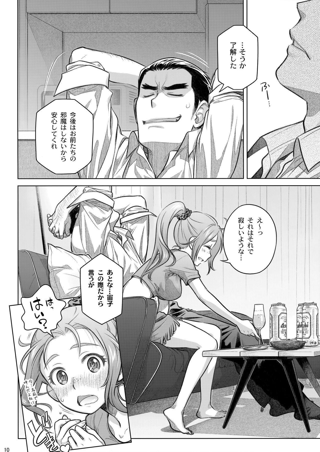 Sorako no Tabi 8 9