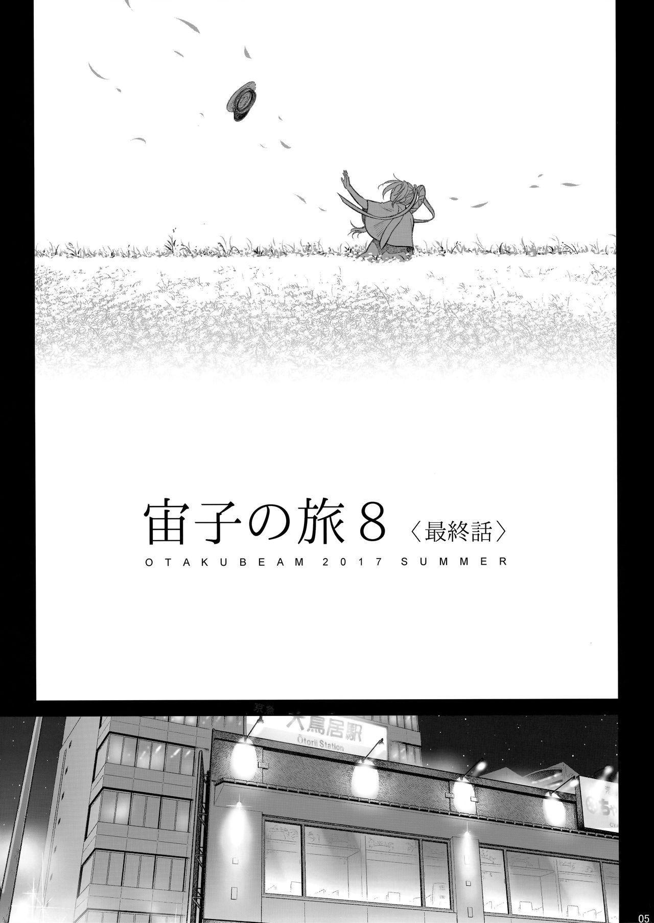 Sorako no Tabi 8 4