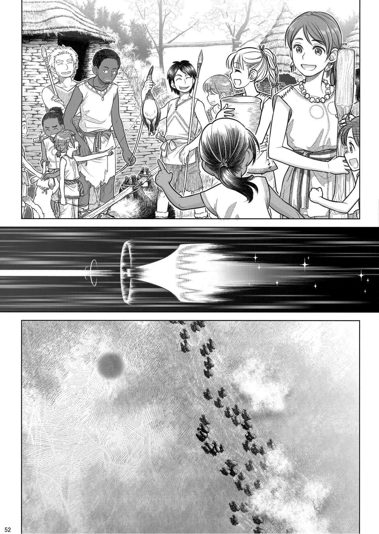 Sorako no Tabi 8 52
