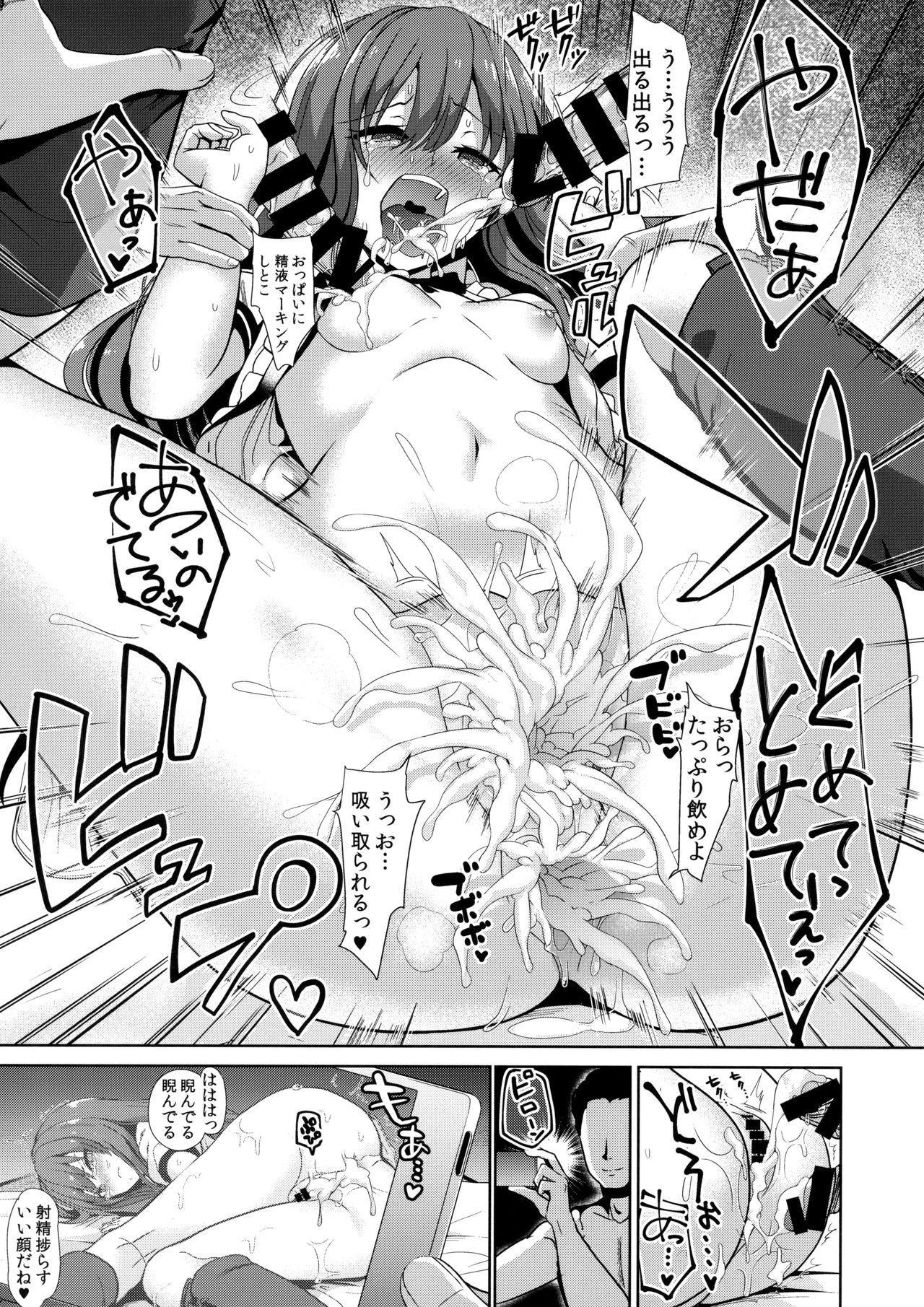 Touhou Lynch 2 Hinanai Tenshi Namaiki na Tenshi-chan ni Oshioki 15